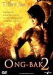 ONG-BAK 2  DVD