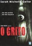 O GRITO EDIÇÃO ESPECIAL DVD