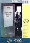 BROADWAY DANNY ROSE DVD