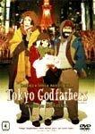 TOKYO GOD FATHERS DVD
