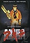 AKIRA EDIÇÃO ESPECIAL 20 ANOS DVD