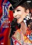 IVETE SANGALO NO MADISON SQUARE GARDEN (CD E DVD)
