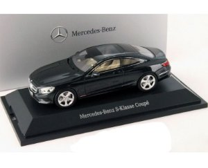 MERCEDES-BENZ S-CLASS COUPE 1/43 KYOSHO B66961240