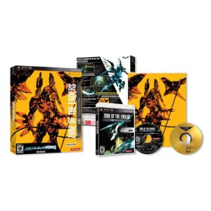 Jogo Zone of the Enders HD Collection (Limited Edition) - PS3