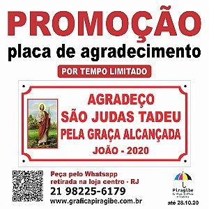 Placa de Agradecimento - SÃO JUDAS TADEU - 20X10CM - PVC