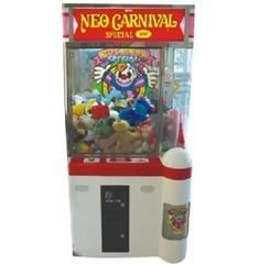 Grua Simples - Neo Carnival