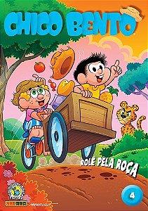 Chico Bento (2021) - 04