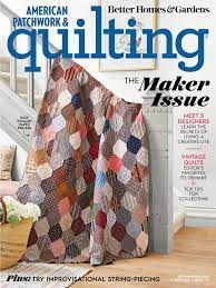 AMERICAN WORK QUILTING AUGUST 2021