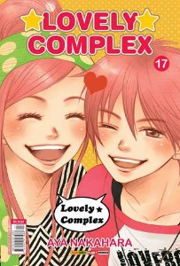 Pré-venda LOVELY COMPLEX VOL. 17
