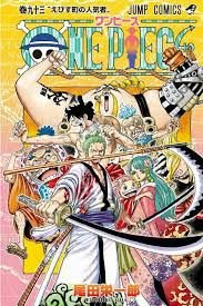 ONE PIECE ED 93