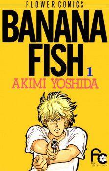 Banan Fish ed 1