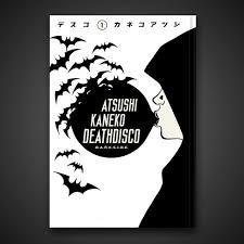 Death disco vol 1  - darkside