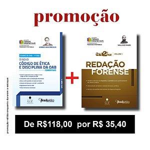 O NOVO CÓDIGO DE ÉTICA E DISCIPLINA DA OAB  +  REDAÇÃO FORENSE