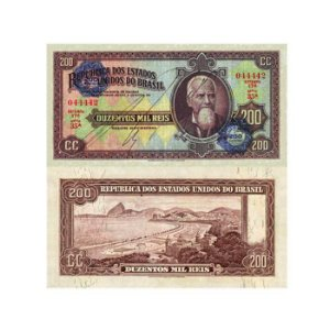 Réplica Cédula R153 Rosácea não catalogada - 200 mil reis para 200 cruzeiros