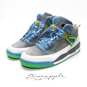 "Nike Air Jordan Spizike ""Easter"""