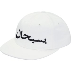 "SUPREME - Boné Arabic Logo 6-Panel ""White"""