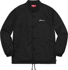"SUPREME - Jaqueta Arabic Logo ""Black"""