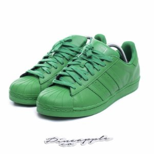 "adidas Superstar x Pharrell Williams Supercolor ""Green"""