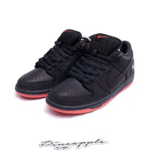 "Nike SB Dunk Low Pigeon ""Black"""