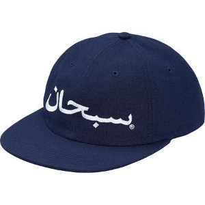 "SUPREME - Boné Arabic Logo 6-Panel ""Navy"""