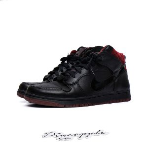 "Nike Dunk High SP ""Coffin"""