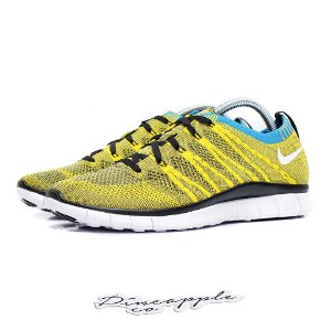 """Nike Free Flyknit HTM SP """"Yellow"""""""
