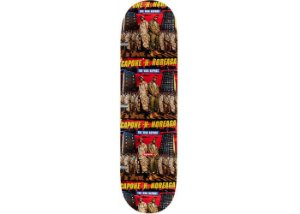 SUPREME - Shape The War Report Skateboard Deck