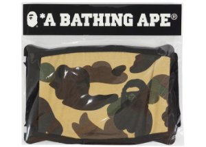 "BAPE - Máscara 1st Camo ""Yellow"""
