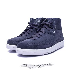 Nike Air Jordan 2 Retro Decon Pack (Thunder Blue / Sail / Black)