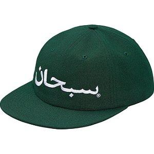 """SUPREME - Boné Arabic Logo """"Green"""""""