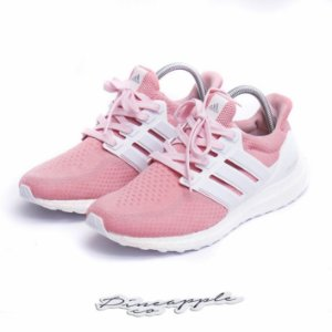 "adidas Ultra Boost Custom ""Pink"""