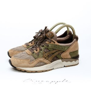 "Asics Gel Lyte V X Kicks Lab X SBTG ""PHYS-ED"""