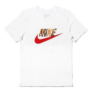 "Nike x Atmos - Camiseta Animal Print ""White"""