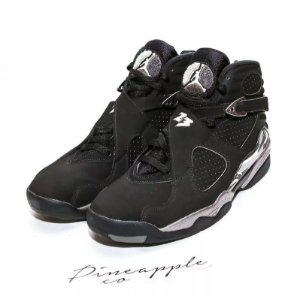 "Nike Air Jordan 8 Retro ""Chrome"""