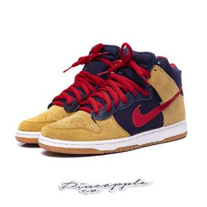 "Nike SB Dunk High ""Un-Papa Bear"""