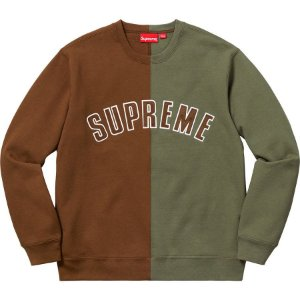 "SUPREME - Moletom Split ""Brown"""