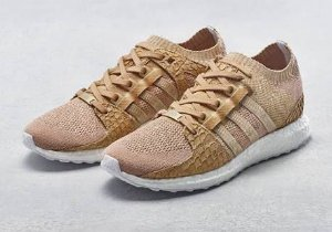 ENCOMENDA - adidas EQT Support Ultra Pusha T