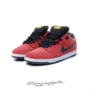 "Nike SB Dunk Low Firecracker Pack ""Red"""