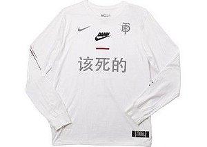 "TDE x Nike - Camiseta Swoosh Logo ""White"""