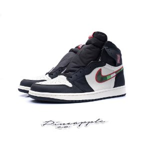 "NIKE - Air Jordan 1 Retro ""Sports Illustrated"" (A Star Is Born) -NOVO-"