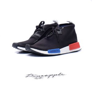 "adidas NMD C1 Chukka ""Core Black/Lush Red"""