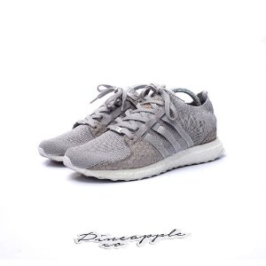 "adidas Ultra Boost EQT Support x Pusha T King Push ""Greyscale"""