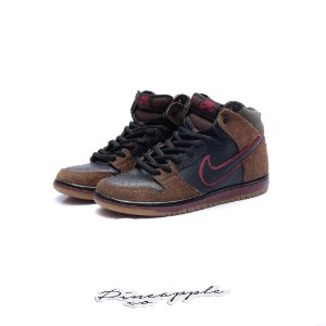 "Nike SB Dunk High x Brooklyn Projects ""Reign In Blood"""