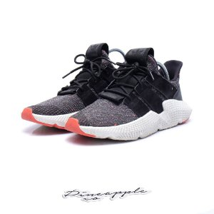 "adidas Prophere ""Black/Grey"""