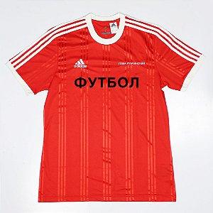"Adidas x Gosha Rubchinskiy - Camiseta Jersey ""Red"""