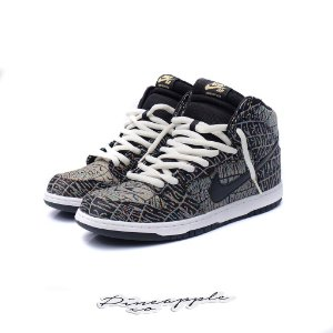 "Nike SB Dunk ""High Tripper"""