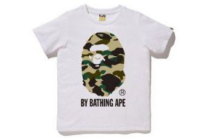 "BAPE - Camiseta Big Ape Head By Bathing Ape Yellow Camo ""White"""