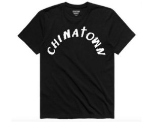 "CHINATOWN MARKET - Camiseta Sunday Service ""Black"""