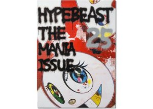 HYPEBEAST - Revista Takashi Murakami Issue 25: The Mania Issue Magazine Red