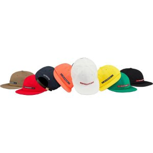 ENCOMENDA - SUPREME - Boné Raised Logo 6-Panel